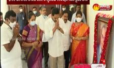 Ambedkar Jayanti Celebrations In AP