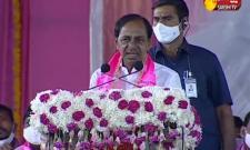 CM KCR Speech At Public Meeting