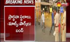Maharashtra Govt Announced Semi lockdown for 15 days