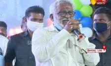 YSRCP Public Meeting At Srikalahasti