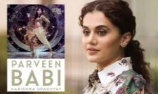 Taapsee Pannu Favourite Book: Parveen Babi A Life - Sakshi