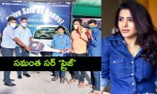 Heroine Samantha Surprising Gift To Auto Driver Kavitha - Sakshi