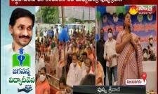 Every Student Get  Benefits From Jagannath Vidya Divena Scheme