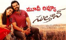 Karthi Sulthan Movie Review And Rating - Sakshi