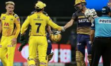 IPL 2021: Shah Rukh Khan Tweets After KKRs Defeat To CSK - Sakshi