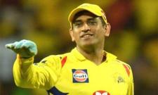 IPL 2021: Dhoni Becomes First Wicketkeeper To Complete 150 Dismissals In IPL - Sakshi