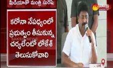 Adimulapu Suresh Series On Lokesh Comments About Government
