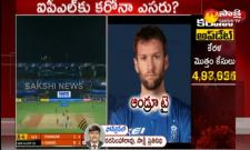 IPL 2021 RCB Adam Zampa Kane Richardson Pull Out Of Tourney