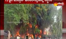 Fire Accident In Afzalgunj Hyderabad