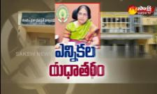 AP High Court Gives Green Signal To MPTC, ZPTC elections