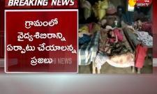 People Affected With Diarrhea In Sirikonda