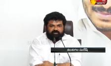 YSRCP MP Nandigam Suresh Press Meet At Tadepalli