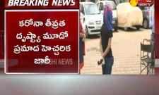 High Alert In Telangana Due To Increasing Corona Cases