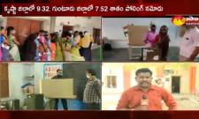 ZPTC MPTC Elections Polling In Kurnool District
