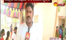 ZPTC MPTC Elections Polling In Prakasam