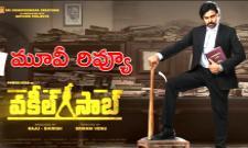 Vakeel Saab Movie Review And Rating In Telugu - Sakshi
