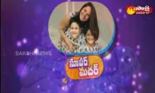 sakshi special interview with anasuya bharadwaj for international mothers day