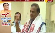 Youth Leader to Assam Chief Minister