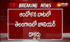 Telangana Junior Doctors Protest