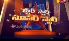 Star Star Super Star -  Vijay Devarakonda