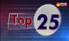 Top News @ 7AM 10 May 2021