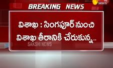 INS Airavat Reached To Visakhapatnam Port