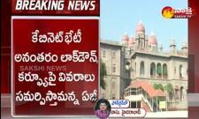 High Court Ultimatum Over Lockdown