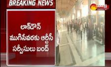 TSRTC Services Closed In Telangana