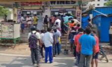 Hyderabad: Huge Queue At Liquor Shops After Telangana Get Lockdown