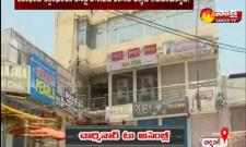 Sakshi Ground Report On Telangana Lockdown