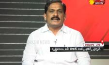 Sakshi Special Live With AP Task Force Chairman Krishna Babu