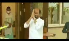 Viral Video: Superstar Rajinikanth Return To Chennai