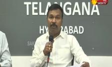 Telangana Health Director Srinivasa Rao Press Meet On Coronavirus Vaccine