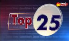 Top 25 News @ 7 AM  13  May  2021