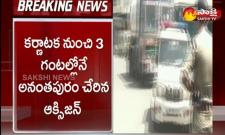 Oxygen Tanker Reaches Ananthapur In Just 3 Hours