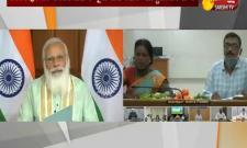PM Narendra Modi Releases 8th Installment Of PM Kisan Scheme