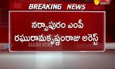 Narsapur MP Raghu Rama Krishnam Raju Arrested