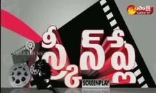 Screen Play 13 May 2021