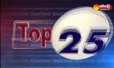 Top 25 News @ 11 AM 14 May 2021