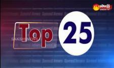 Top 25 News @ 1 PM  14  May  2021