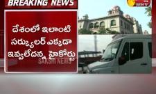 Telangana: High Court Serious Over Telangana Government For Stopping Ambulances At Border