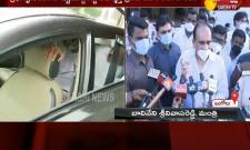 Minister Balineni Srinivasa Reddy Comments On MP Raghu Rama Krishnam Raju