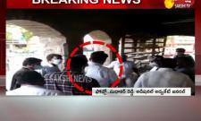 AAG Ponnavolu Comments On MP Raghurama Krishnamraju