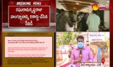 Doctors conducted medical examinations to raghu ram krishna raju