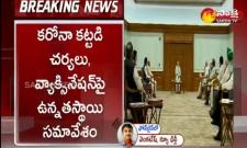 Pm narendra modi key meeting on corona situation and vaccination