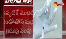 Vaccination suspension in Telangana today and tomorrow