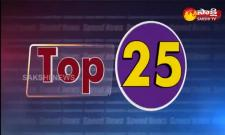 Top News @ 7 AM 15 April 2021
