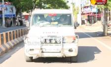 Guntur: MP Raghu Rama Krishnam Raju Taken To Jail