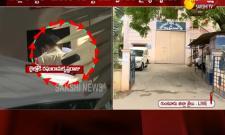 Guntur: Raghu Rama Krishna Raju Going To Jail