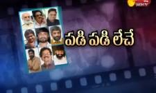 Sakshi Special Edition On 16 May 2021